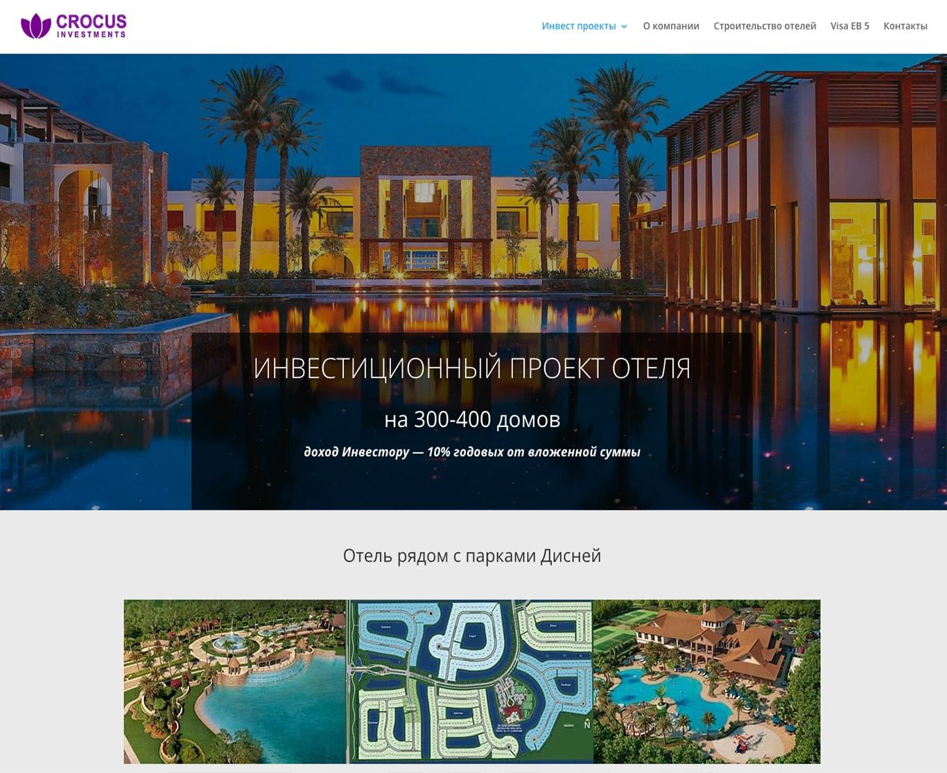 SEO продвижение сайтов в США-portfolio--seo-services-seotoptop.com-inves